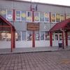 Bartók iskola rajthelye